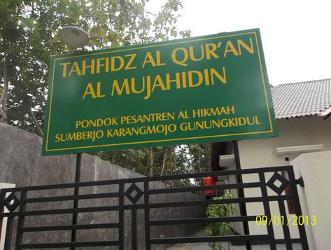 PP Al Hikmah Karangmojo Miliki Rumah Tahfidz Al Quran